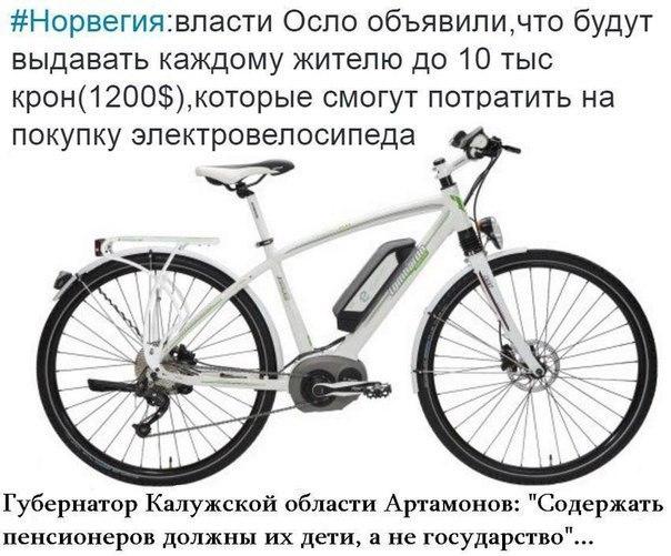 Фото №456264861 со страницы Даши Григорьевой