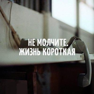 Тимур Тобоев