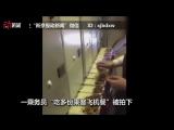 """实拍空姐""""偷吃""""多份乘客飞机餐官方系剩余餐食 已停飞调查-新京报·动新闻"""