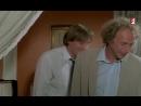 Папаши комедия 1983г