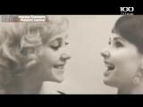 Актриса Надежда Румянцева - Прощание