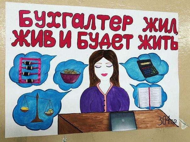 Елена Владимирова: #бухгалтеры#тгу#иэуис#любимая304#спасибовсем😘