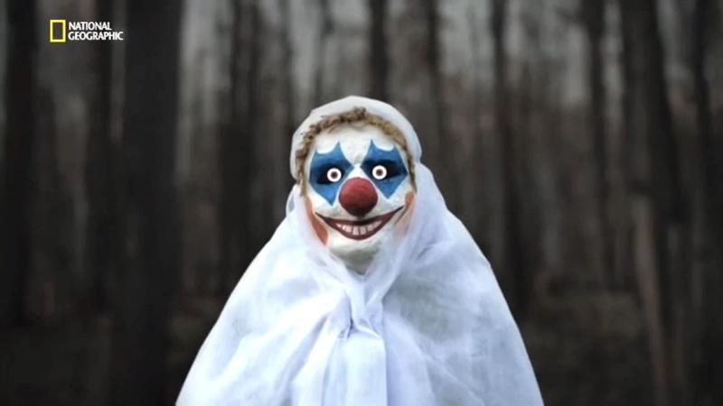 Исследователь 2 сезон Зловещие Клоуны Коулрофобия страх перед клоуном 2017 смотреть онлайн без регистрации