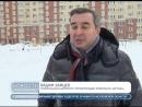 УК Дружба в десятке лучших по Московской области