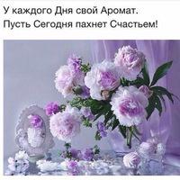 Кристина Фомина