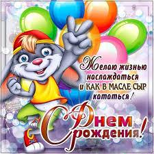 Фото №456240440 со страницы Лехи Синицына