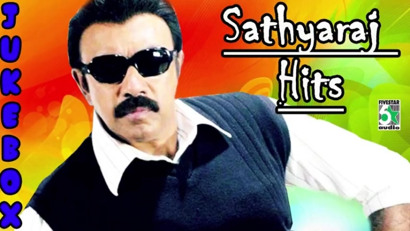 Sathyaraj Super Hit Collection Songs