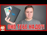 Яблочный Маньяк ТОП 7 фишки iOS, которых ВООБЩЕ НЕТ в Android! Я ОФИГЕЛ! - YouTube