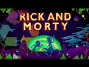 """Рик и Морти 2 сезон 3 серия """"Автоматическая эротическая ассимиляция"""""""