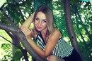 Яна Романенко фото #3