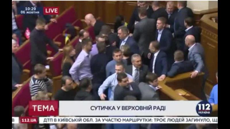 всё как всегда - в раде били свиные рыла и принимали закон об агрессии России ...Парупий никак не мог свиней угомонить...пыхнул