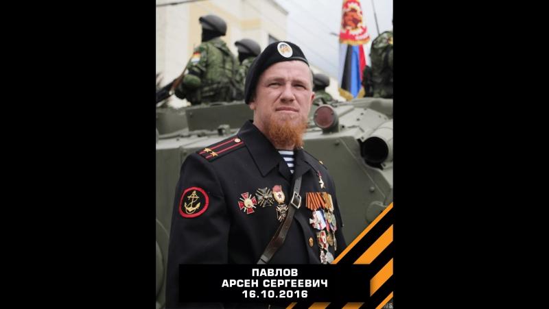 FRONTMAN МОРПЕХИ Крым наш в память о Мотороле