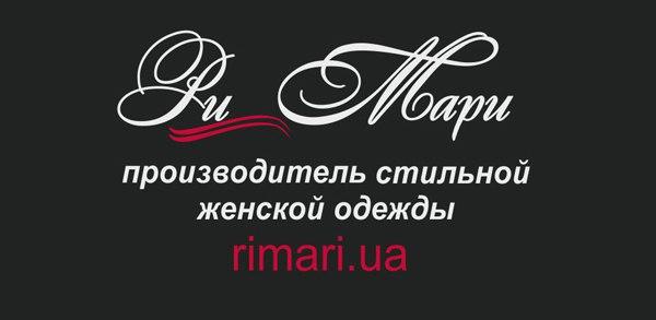 Приглашаем к сотрудничеству Организаторов СП DfI2xyRxAlM