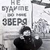 Andrey Dobryak