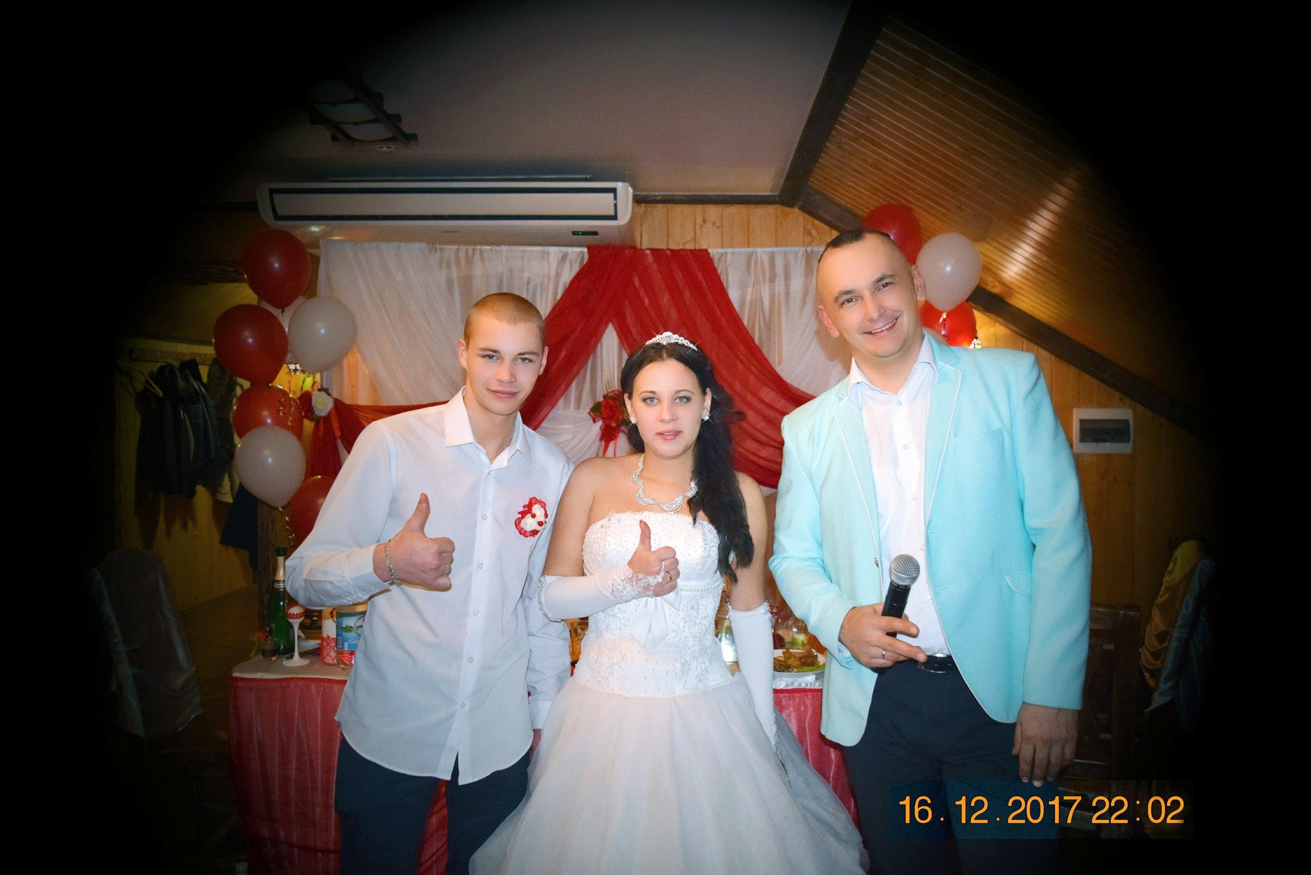 phGxqDbxtQc - Свадьба Виктора и Софьи
