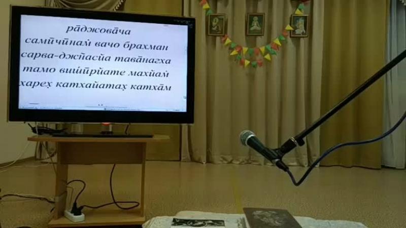 шб 2.3.5 Ануга Гопал пр