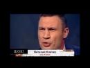 Оратор Кличко