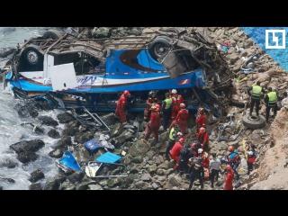 В Перу автобус с пассажирами рухнул в пропасть