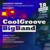 iJazz Party CoolGroove BigBand!