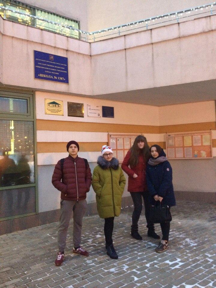 Десятиклассники Соколиной горы побывали на встрече с молодыми учеными