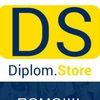 Дипломы, курсовые, диссертации | Diplom.Store