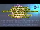 Генеральная репитиция100-летие Белорусской Армии! Прямая трансляция! Тест