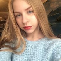 Полина Пугач