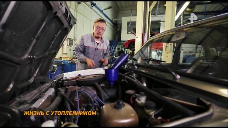 «Минтранс» - РЕН ТВ (13.01.18)