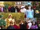 Осень 1995 в парке и Новый год 1996 ( окончание нг 1995) 3 Г класс 1-я школа К-Ч