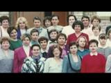 100 лет Гимназии №1 выпуск 1995 г.