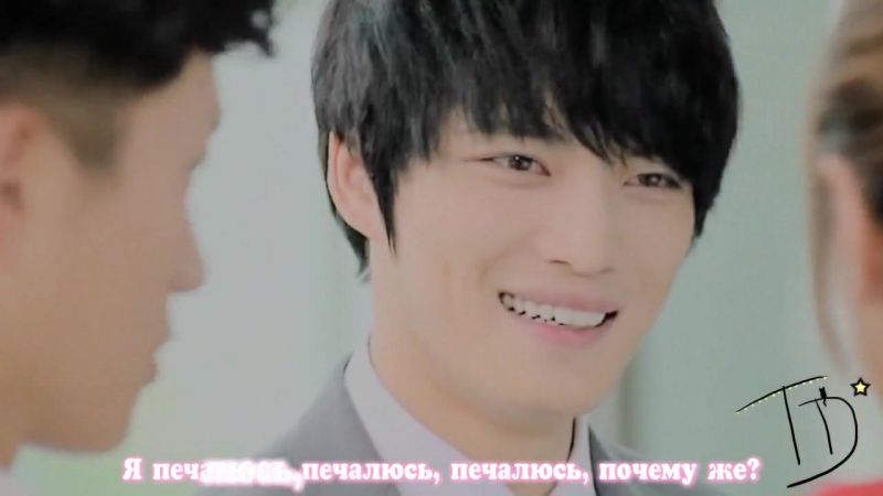 Защитить босса A Pink – Let Us Just Love (OST Protect The Boss ) .