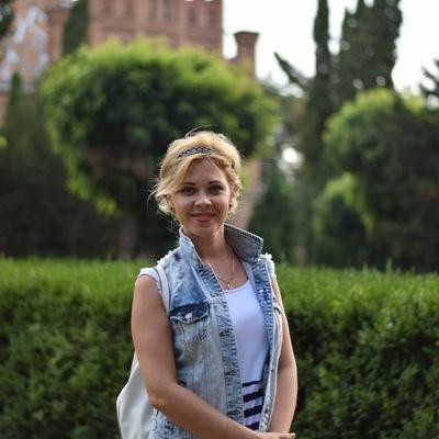Анастасия Волошинская