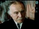 А.Конан Дойл. 10. Шерлок Холмс и Доктор Ватсон. 10 Серия. Двадцатый Век Начинается. 1 Часть.