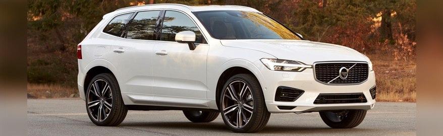 Volvo раскрыла российские цены на новый XC60