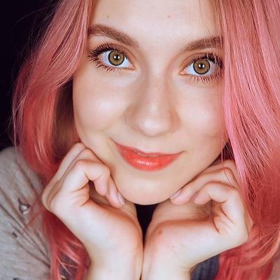 Даша Ложкина