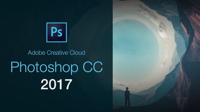 Скачать Adobe Photoshop