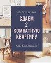 Объявление от Максим - фото №1