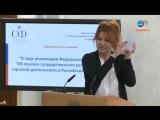 Разгромное выступление Эльвиры Агурбаш