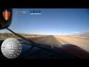 Рекорд скорости на дорогах общего пользования