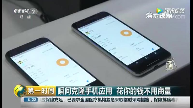 Обнаружена уязвимость кошелька Alipay