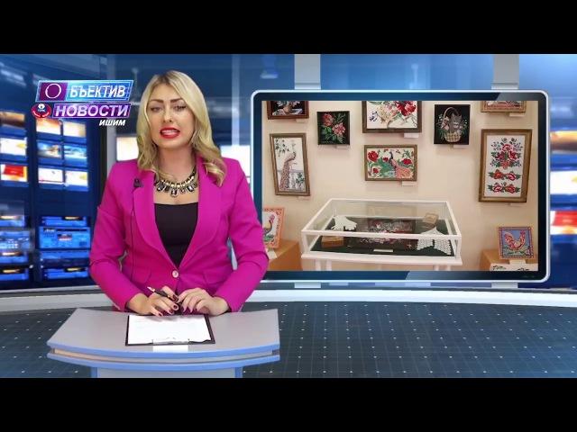 2017 11 02 - ШтурманМедиа - Выставка вышивки из коллекции Оксаны Лузан