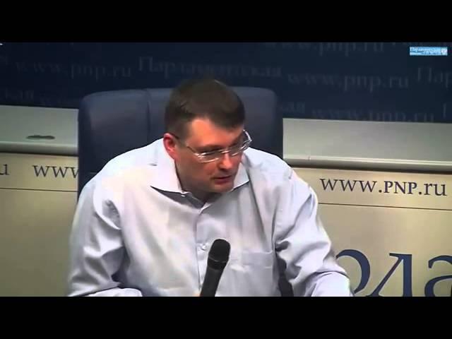 Евгений Фёдоров: Политика низких процентных ставок напрямую зависит от суверенитета в экономике