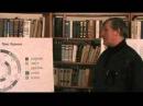 лекція про календар марії тун movie
