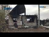 Молодая женщина, спасенная при пожаре в Петухове, скончалась. Остались двое детей
