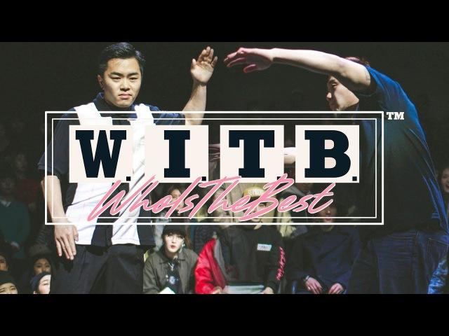 POPBONG vs DANDY(w)│POPPIN QUARTER FINAL│WITB 2018