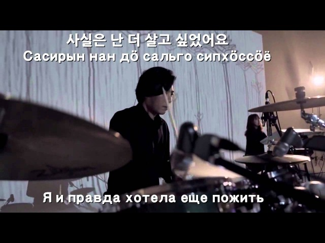 [MV] 자우림 (Jaurim) - 낙화 (Blossom fall, Увядание) [Rus Sub] (рус. саб.)