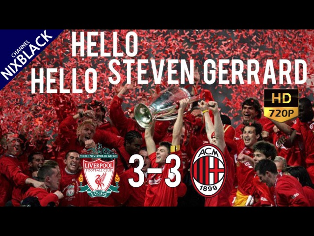 Liverpool 3-3 AC Milan ISTANBUL MIRACLE 2005 Champions League Final Highlight HD/720P