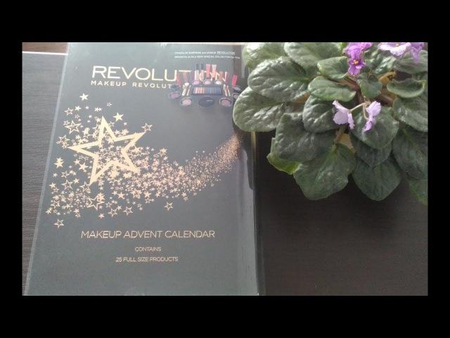 Обзор адвент календаря MAKEUP REVOLUTION
