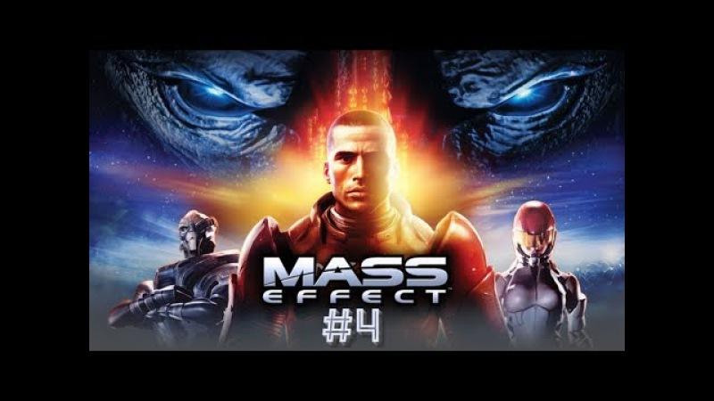 Mass Effect 4 /DLC/СПАСАЕМ ТЕРРА НОВУ
