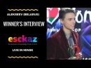 ESCKAZ in Minsk Alekseev Belarus at Eurovision 2018 winners interview English subtitles